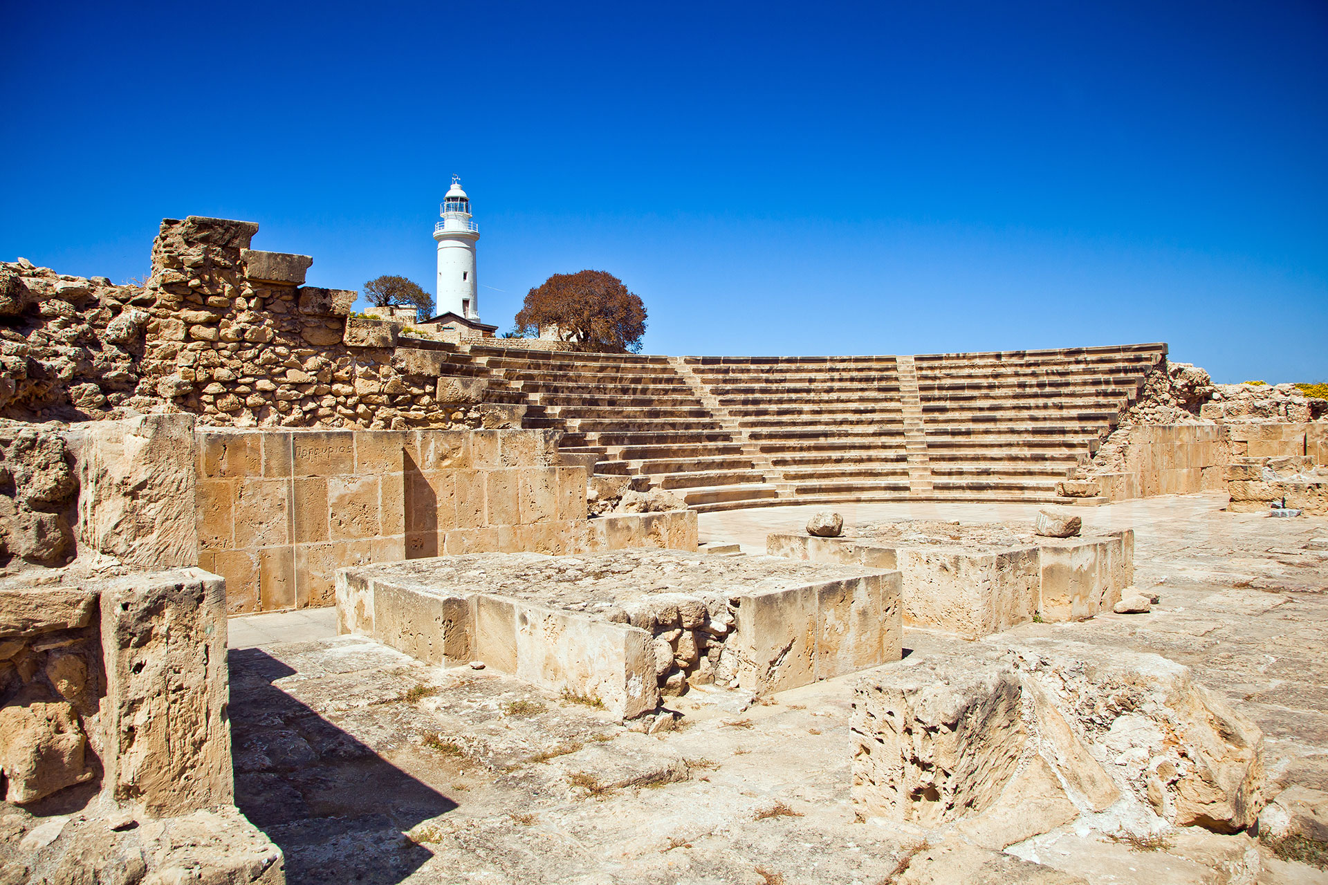 This image has an empty alt attribute; its file name is The-ancient-amphitheatre-in-Paphos-Cyprus.jpg