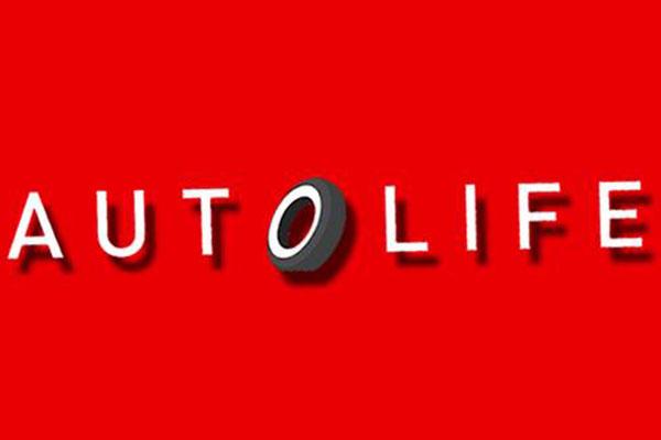 autolife car hire reviews